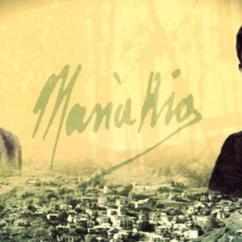 """Αδελφοί Μανάκη: """"Οι πρωτεργάτες του ελληνικού κινηματογράφου""""   γράφει η Τόνια Γκόρου"""