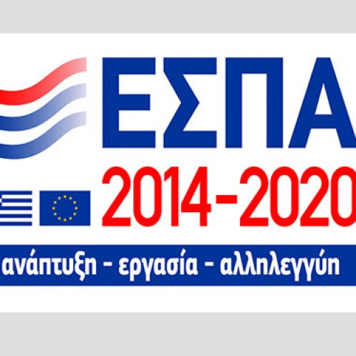 """ΣΥΡΙΖΑ Ημαθίας: """"Η Ελλάδα στην κορυφή της Ευρώπης στην αξιοποίηση των κοινοτικών πόρων – στο κενό οι ισχυρισμοί της ΝΔ"""""""