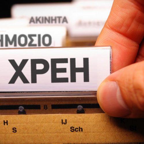 """Απ. Βεσυρόπουλος: """"Οι Έλληνες αδυνατούν να ανταποκριθούν στην υπερφορολόγηση   που επέβαλλε η Κυβέρνηση Τσίπρα"""""""