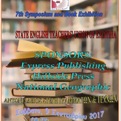 Το πρόγραμμα του 7ου Συμποσίου και της Εκθέσεως βιβλίων για καθηγητές αγγλικής στη Βέροια