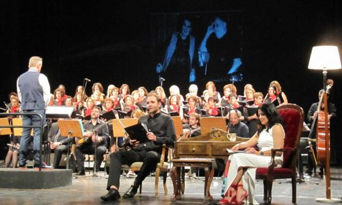 """Κάλεσμα νέων μελών από το Μουσικό Σύνολο Βέροιας """"Μονόγραμμα"""""""