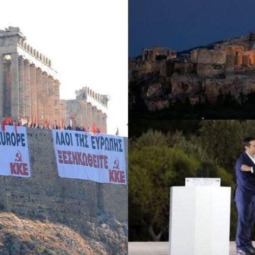 """""""Εν τούτω… Πνύκα"""" γράφει ο Νίκος Μπογιόπουλος"""