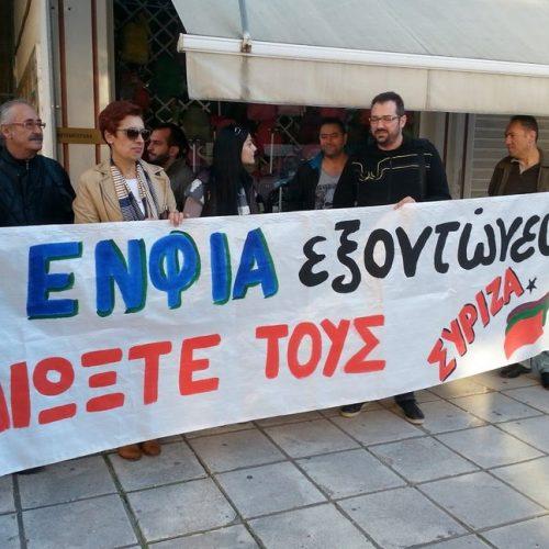 Μνήμης ένεκεν! Τσίπρας – Τσακαλώτος: Κραυγή αγωνίας και διαδήλωση για τον ΕΝΦΙΑ!