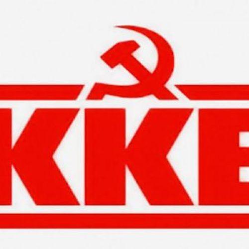 """Ανακοίνωση του ΚΚΕ για την """"αξιολόγηση"""" των Δημοσίων Υπαλλήλων και την ψήφιση της τροπολογίας Γεροβασίλη"""