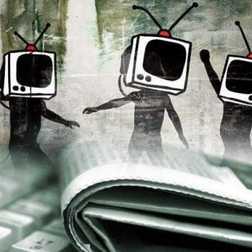 """""""Μέσα Μαζικής Ενημέρωσης: Ω! τι κόσμος μπαμπά…"""" γράφει ο Δημήτρης Μηλάκας"""
