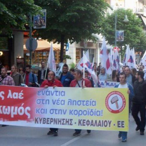 Κάλεσμα του Σωματείου Συνταξιούχων ΙΚΑ Βέροιας στο συλλαλητήριο του ΠΑΜΕ στη Θεσσαλονίκη, Σάββατο   9 Σεπτέμβρη