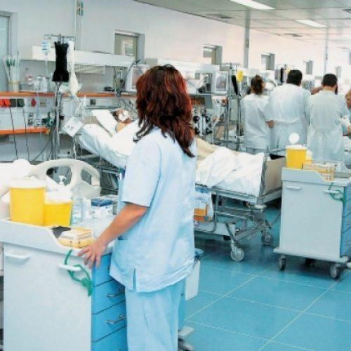 Υποβολή αιτήσεων για τα ΔΙΕΚ  του  Γ. Νοσοκομείου Βέροιας, μέχρι 25 Σεπτεμβρίου