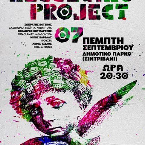 """Συναυλία με τους """"Reggetiko Project""""  στο Δημοτικό Πάρκο Νάουσας"""
