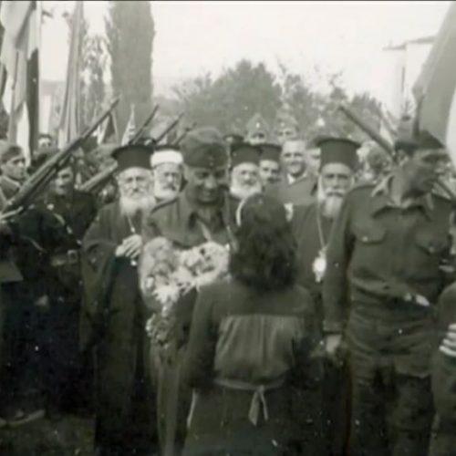 """""""Η Εθνική Αντίσταση στην Ημαθία"""" από το 4ο ΓΕΛ Βέροιας. Ένα εξαιρετικό video, κατάθεση στην Τοπική Ιστορία"""