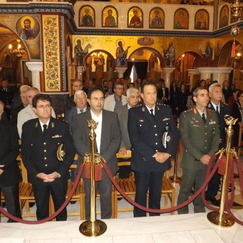 """Εορτασμός """"Ημέρας της Αστυνομίας"""" και του Προστάτη του Σώματος Αγίου Αρτεμίου"""