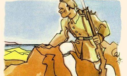 """""""Πενάκια... εφ όπλου!"""".  Περιοδική Έκθεση στο Χώρο Τεχνών Βέροιας"""