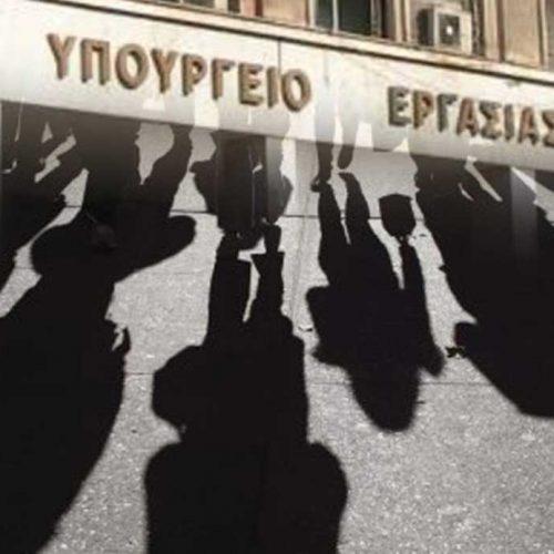Εκδήλωση με εργασιακά θέματα  στη Βέροια  από την Ομάδα Δράσης Ανέργων  Ημαθίας