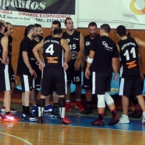 Μπάσκετ: Στο Πολύκαστρο αγωνίζονται οι Αετοί Βέροιας