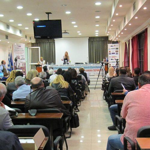 Ενδιαφέρουσες καταθέσεις και προβληματισμοί στο 51ο Δημοσιογραφικό Συνέδριο στη Βέροια