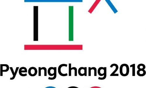 Η Ολυμπιακή Φλόγα των 23ων Χειμερινών  Ολυμπιακών Αγώνων στη Νάουσα