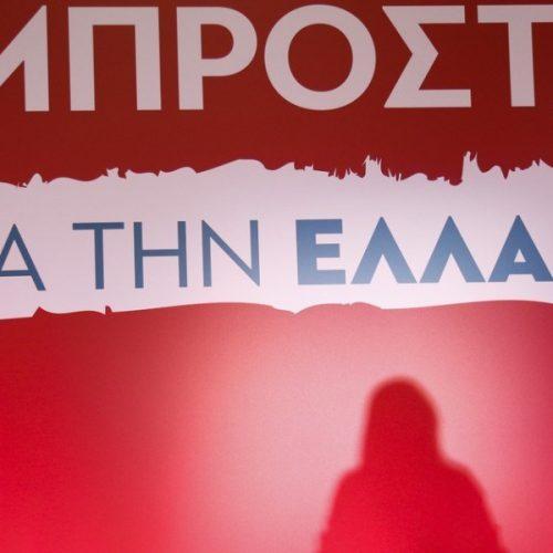 ΑΕΔΔ: Δελτία Τύπου για την επίσκεψη Γ. Μανιάτη και Σ. Θεοδωράκη στην Ημαθία την Τετάρτη  1 Νοεμβρίου