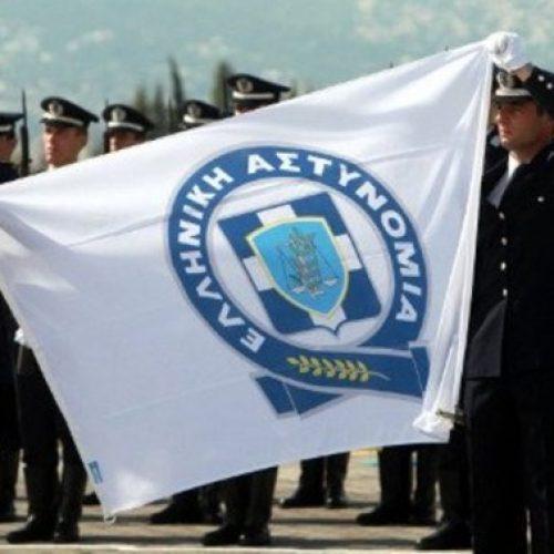 """Ημερήσια Διαταγή της 20ης Οκτωβρίου 2017, για τον εορτασμό της """"Ημέρας της Αστυνομίας"""" και της μνήμης του Προστάτη του Σώματος Αγίου Αρτεμίου"""