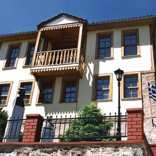 Ανοικτό το Ιστορικό Λαογραφικό Μουσείο Νάουσας