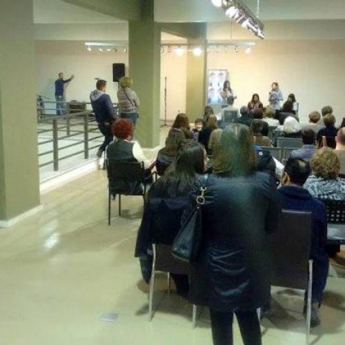 Ξεκίνησε ο  νέος κύκλος εκδηλώσεων της Επιτροπής Ισότητας του Δήμου Νάουσας