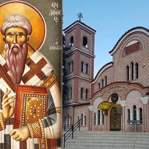 Πανηγυρίζει τη μνήμη του Αγίου Φιλοθέου - Υποδέχεται τα λείψανα του Αγίου Λουκά  ο Ι.Ν. Υπαπαντής στην Πατρίδα Βέροιας