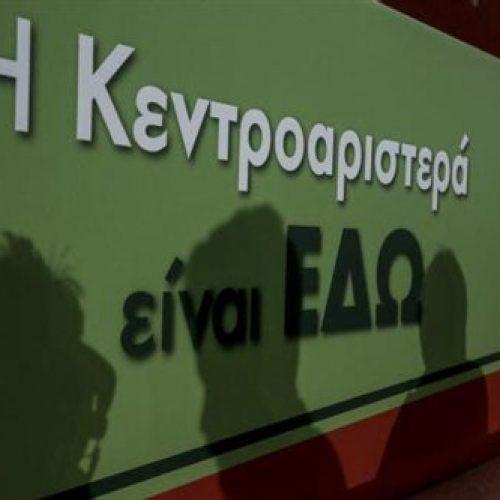 Ανακοίνωση της Επιτροπής για την εκλογή επικεφαλής νέου πολιτικού φορέα Ημαθίας