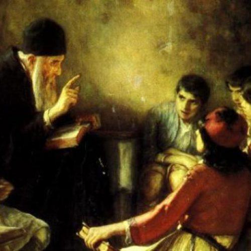 """""""Ακαδημαϊκοί Διάλογοι"""" στο Πνευματικὸ Κέντρο της Μητρόπολης, Κυριακὴ 15  Ὀκτωβρίου"""