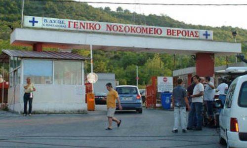 Ο ΣΥΡΙΖΑ Ημαθίας για την επίσκεψη του  Περιφερειάρχη στο Γενικό Νοσοκομείο Βέροιας