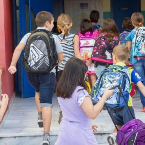"""Αγωνιστική Συσπείρωση Εκπαιδευτικών: """"Πού το πάει η κυβέρνηση με την κάλυψη των κενών στην Πρωτοβάθμια Εκπαίδευση;"""""""