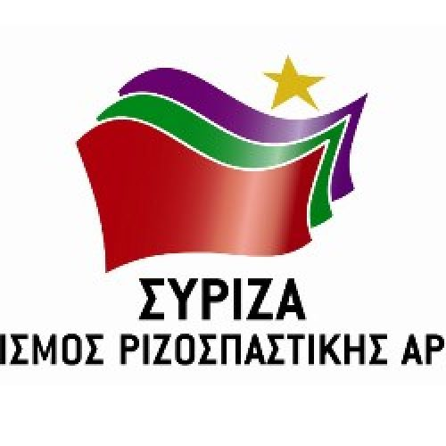 Απάντηση του ΣΥΡΙΖΑ Ημαθίας στο ΠΑΣΟΚ για την επίσκεψη Νεφελούδη