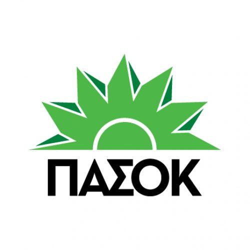 Ν.Ε ΠΑΣΟΚ Ημαθίας:   Σχολιαστής της επικαιρότητας ο κ. Νεφελούδης