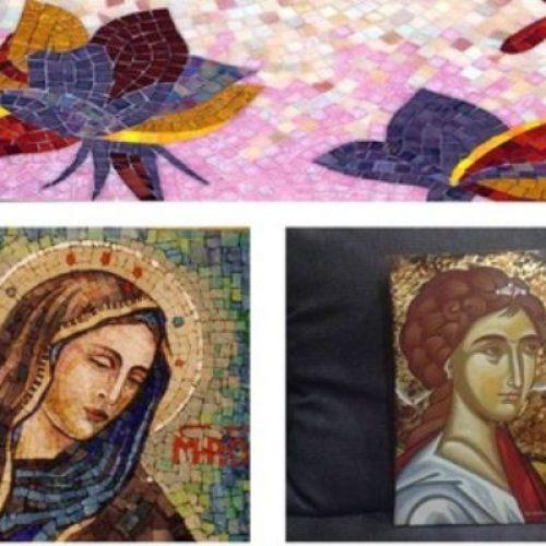 Δωρεάν μαθήματα αγιογραφίας και ψηφιδωτού από τον Σύλλογο Βλάχων Βέροιας