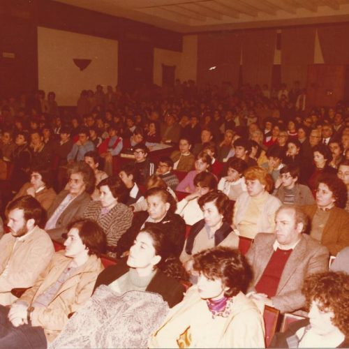 """""""Στιγμιότυπα μιας εκδήλωσης του 1982 στη Βέροια..."""" γράφει ο Αριστοτέλης Παπαγεωργίου"""