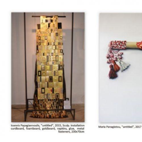 Η γκαλερί ΠΑΠΑΤΖΙΚΟΥ  στη  2η Διεθνή Συνάντηση Σύγχρονης Τέχνης, 23 με 26 Νοεμβρίου στο χώρο της ΔΕΘ - HELEXPO