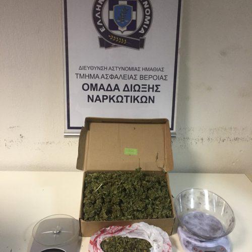 Συνελήφθησαν 2 άτομα  στην Ημαθία για διακίνηση κάνναβης