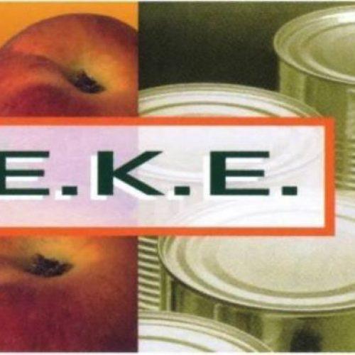 ΕΚΕ: Συμπύρηνο  ροδάκινο. Απολογισμός - Προγραμματισμός
