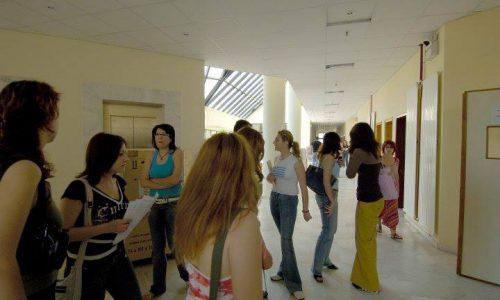 Επτά θέσεις πρακτικής εξάσκησης φοιτητών ΤΕΙ στην Π.Ε Ημαθίας