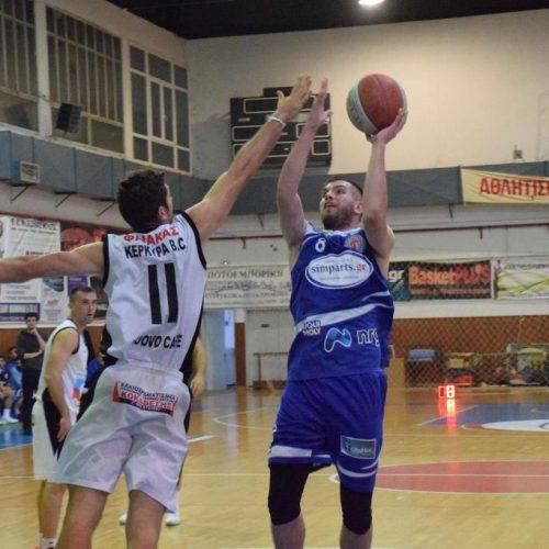 Μπάσκετ: ΑΟΚ Βέροιας - Φαίακας Κέρκυρας (55-67)