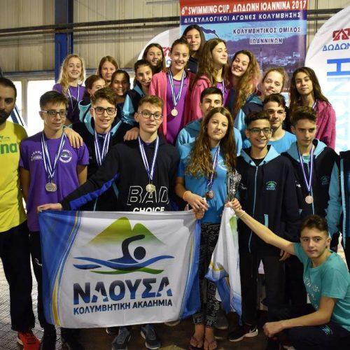 """Πολυνίκης η Κ.Α. """"Νάουσα"""" στο  6ο Swim Cup των Ιωαννίνων"""
