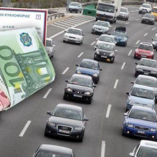 Στο Taxisnet τα τέλη Κυκλοφορίας 2018 -  Αναλυτικοί πίνακες