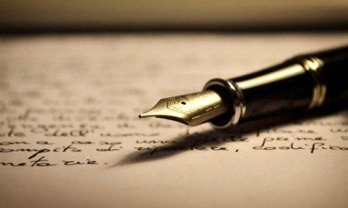 Απονέμονται τα βραβεία της Εταιρείας Συγγραφέων την Πέμπτη 23 Νοεμβρίου