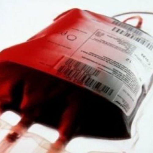 """""""Τι άλλαξε από την 1η Νοεμβρίου στην αιμοδοσία"""" γράφει ο Δημήτρης Καραγιώργος"""