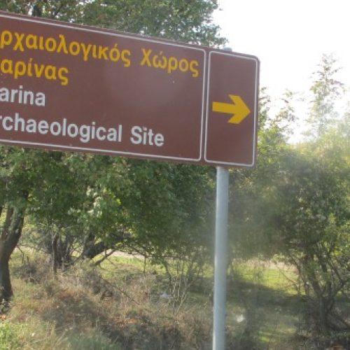 Στον στρατηγό Φιλόξενο ανήκει ο εγκαταλελειμμένος τάφος στον Αρχαιολογικό Χώρο Μαρίνας της Νάουσας