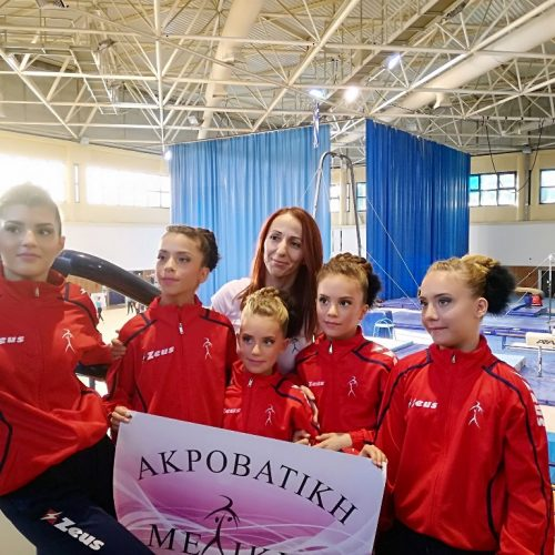 Συγχαρητήριο μήνυμα για τα κορίτσια της Ακροβατικής Γυμναστικής του Φιλίππου Μελίκης