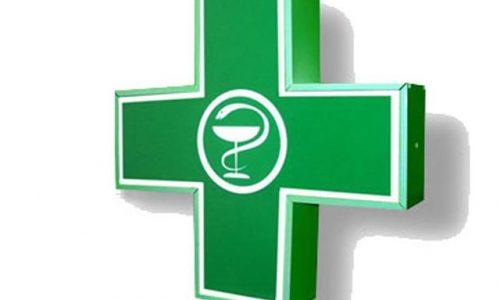 Εξετάσεις φαρμακοποιών στην Περιφέρεια Κ. Μακεδονίας  για την άδεια άσκησης επαγγέλματος -   Περιόδος Δεκεμβρίου 2017