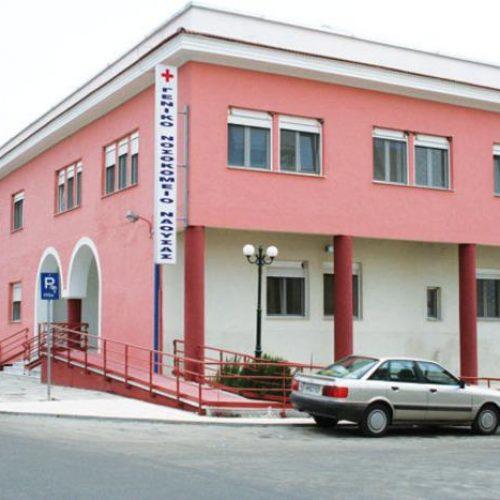Η Ένωση Συλλόγων Γονέων και Κηδεμόνων Νάουσας συμμετέχει στην κινητοποίηση για το Νοσοκομείο της Νάουσας