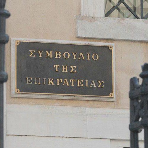 """Εισηγητής ΣτΕ: """"Εγκληματική οργάνωση η Siemens – Στα 2 δισ. η ζημιά του Δημοσίου"""""""