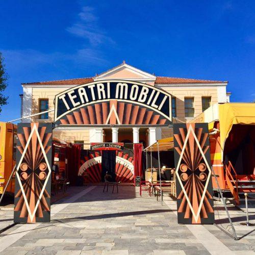 VERIApuppet  '17   -  Ανοιχτή Πλατεία Θεάτρου η Πλατεία Ωρολογίου  Βέροιας!