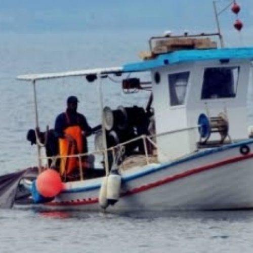 Πρόσκληση εκδήλωσης ενδιαφέροντος για τους επαγγελματίες αλιείς της Π.Ε Ημαθίας