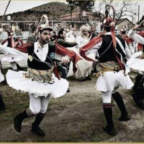 """Εύξεινος Λέσχη Βέροιας: """"Μωμόγεροι - Δρώμενο σταθμός για τον Πολιτισμό"""", Κυριακή 10 Δεκεμβρίου"""