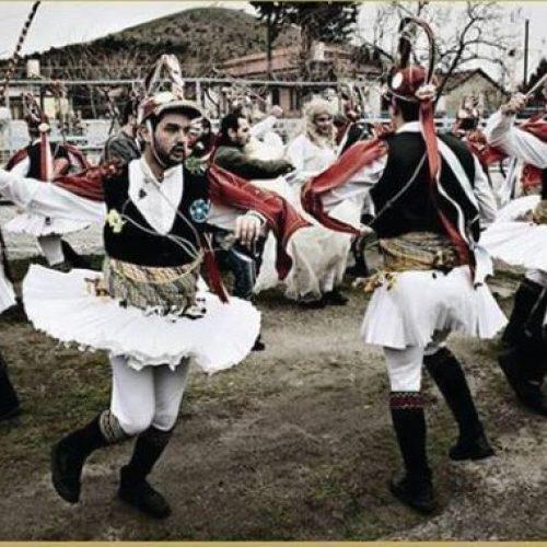 """Εύξεινος Λέσχη Βέροιας: """"Μωμόγεροι - Δρώμενο σταθμός για τον Πολιτισμό"""""""